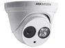 Hikvision DS-2CD2332-I (4 mm)