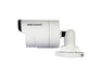 Hikvision DS-2CD2042WD-I (4 mm)