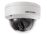 Hikvision DS-2CD2142FWD-I (2.8 mm)