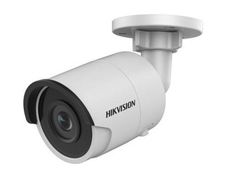 Hikvision DS-2CD2035FWD-I (2.8 mm)