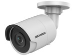 Hikvision DS-2CD2023G0-I (2.8 mm)