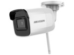 Hikvision DS-2CD2041G1-IDW1 (4 mm)